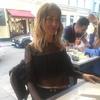 Мариша, 32, г.Москва