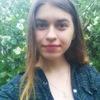 Віка, 19, г.Днепр
