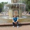 Александр, 33, г.Балаково