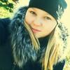Alena, 19, г.Чайковский