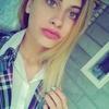 Кристина, 18, г.Каневская