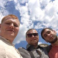 Binn, 27 лет, Козерог, Брянск