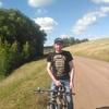 Янис, 35, г.Краснодар