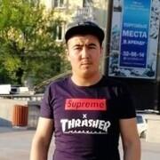 Фархат 25 Бишкек