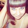 Екатерина, 21, г.Рыбное