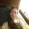 Анжелика, 16, г.Гомель