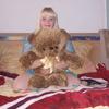 Svetlana, 32, Pavlovsk
