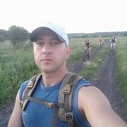 Александр 35 Валуйки