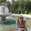 Алина, 24, г.Ташкент
