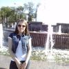 Ольга, 28, г.Краматорск