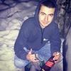 Андрей, 22, Новомосковськ
