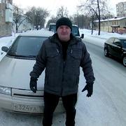 Марат 56 Уфа