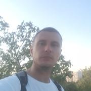 Артур 32 Керчь