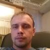 Николай, 31, г.Алматы (Алма-Ата)