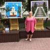 Елена, 62, г.Абакан