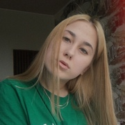 Екатерина 20 Челябинск