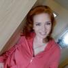 Рыжая, 34, г.Челябинск