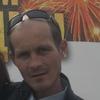 Dimitri, 34, Vologda
