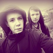 Андрей 18 лет (Близнецы) Тульский