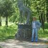 Фира, 51, г.Орджоникидзе