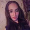 Анюта, 21, г.Запорожье
