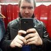 Алексей, 26, г.Комсомольск-на-Амуре