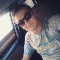 Константин, 33 года, Рыбы, Челябинск