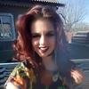 Diana Chebruchan, 25, Tiraspol
