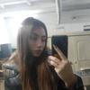 Полина, 20, г.Кропивницкий