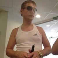 Сергей, 44 года, Овен, Москва