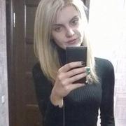 Анна 29 лет (Телец) хочет познакомиться в Хойниках