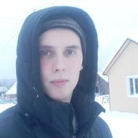 Евгений, 23 года, Овен, Березник