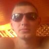 arpi, 29, г.Берегово