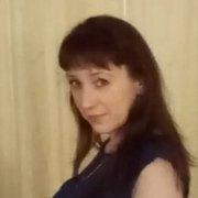 Наталья 38 Павлово