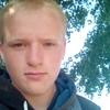 Nikita, 17, Mamontovo