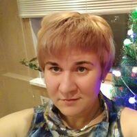Марина, 42 года, Телец, Красноярск