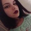 Лера, 18, г.Курган