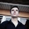South, 22, г.Симферополь