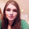 Марина, 20, г.Хмельницкий