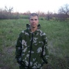 Андрей, 24, г.Саратов