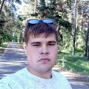 Саша 21 Москва