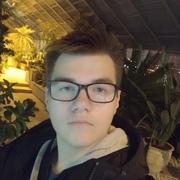 Андрей Харрис 19 Белгород