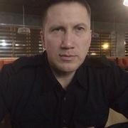Сергей 48 Ижевск