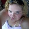 Amanda Marie, 31, Reading