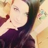 Валентина Тимошенко, 20, г.Дивногорск