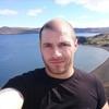 Vladimir, 40, Reykjavík