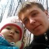 Serega, 27, г.Каменец-Подольский