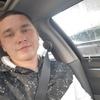 Рустам, 22, г.Будапешт