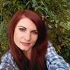 irina, 31, Akhtyrskiy