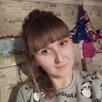 Инесса, 33 года, Рыбы, Киев